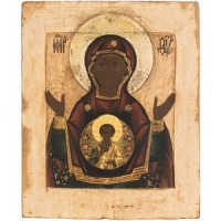 XVII-XXth century Russian icons at Schuler Auktionen on 11th December 2019 in Zurich