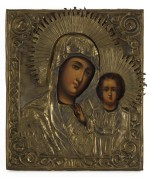 Our Lady of Kazan Icon and the Great Martyr Demetreus of Thessaloniki, two icons