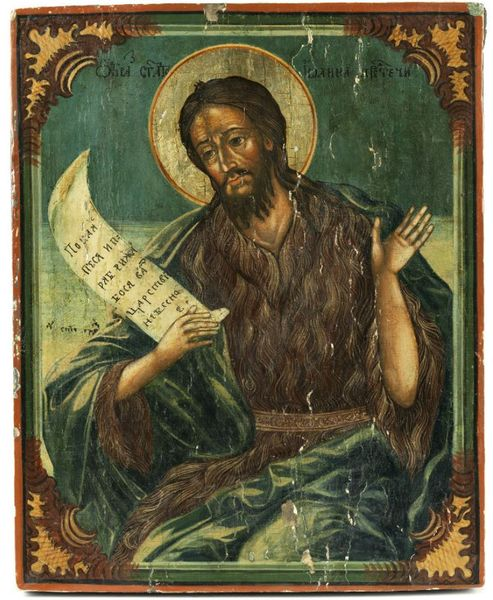 """St. John the Baptist"". Russia, possibly 18th century."