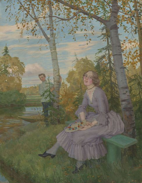 Konstantin Somov. Pine Meeting in the Park. Oil on canvas, 40.5 by 31 cm. 1919