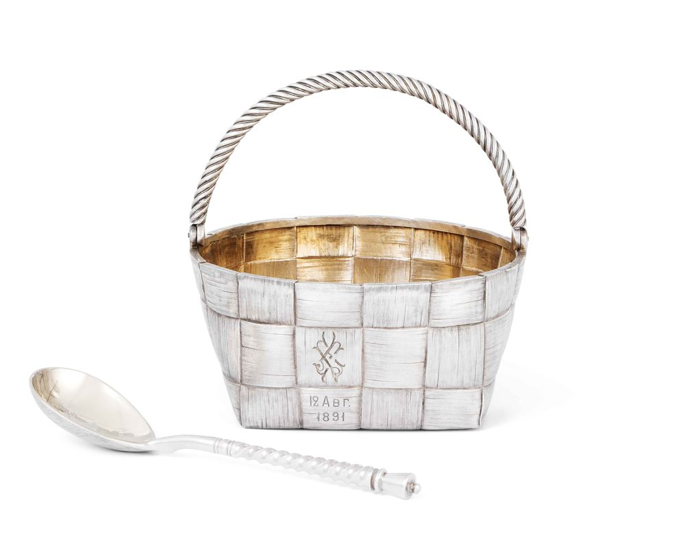 Trick basket with a spoon. Saint-Petersburg, 1890.
