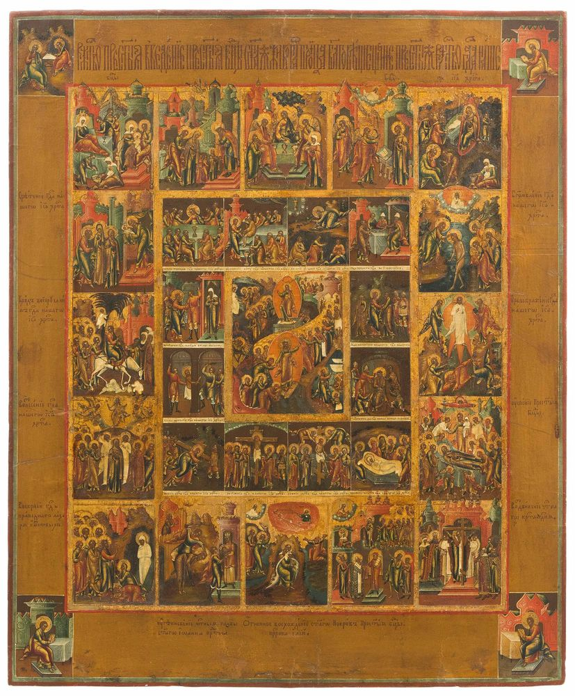 "A large icon ""Great Feasts"" and ""Passion of Jesus"". Russia, 1800."