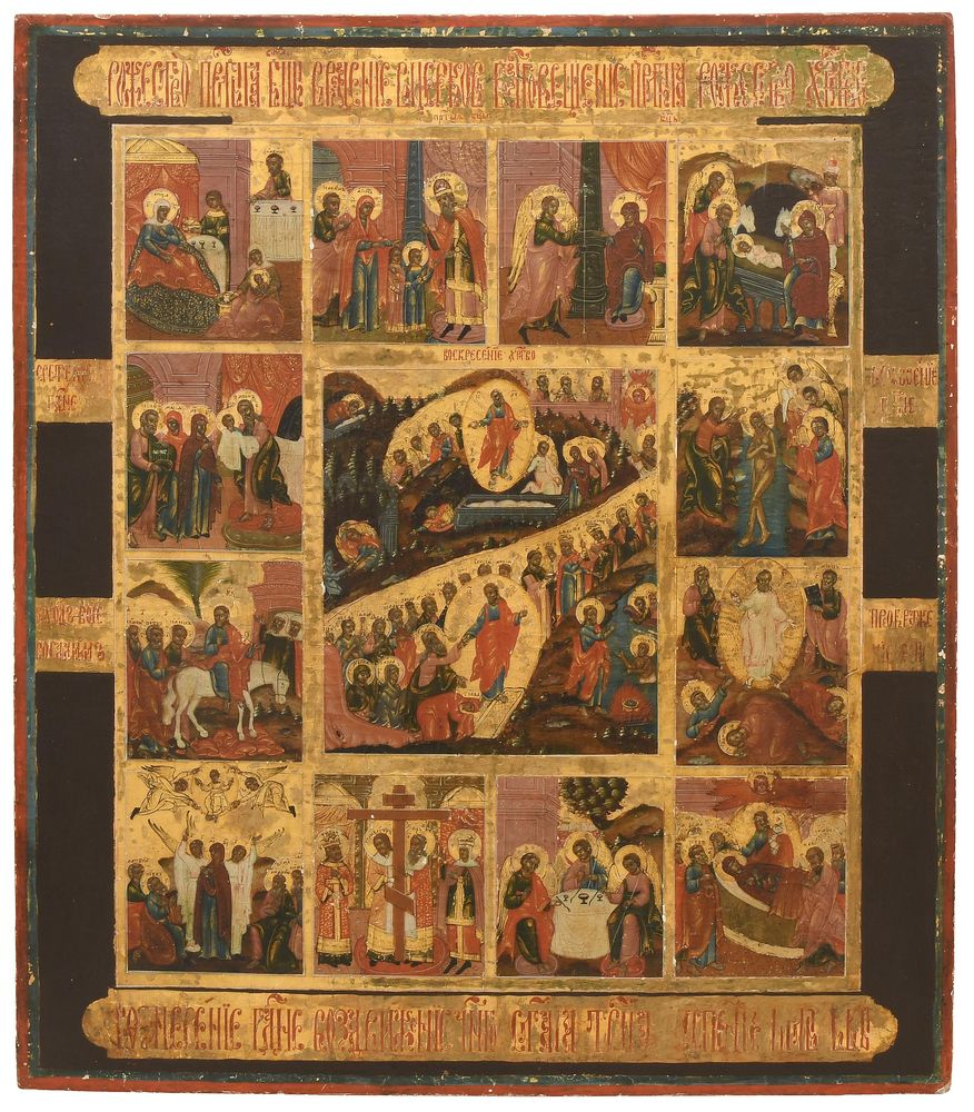 "A large icon showing the ""Great Feasts"". Russia, 19th century."