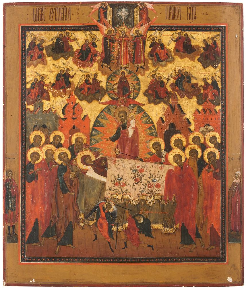 An icon of The Dormition of the Mother of God.