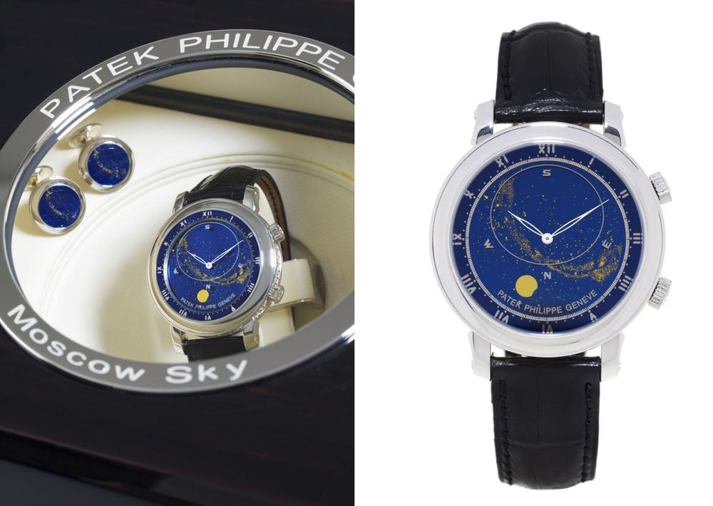 Patek Philippe, Celestial, Moscow Sky